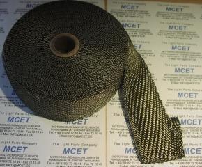 Hitzeschutzband bis 1350°C titan